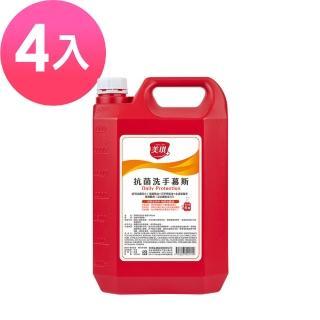 【美琪 買就送病毒崩噴劑】抗菌洗手慕斯 3785ml補充瓶 X4入(箱購)