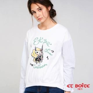 【BLUE WAY】貓咪豐收異素材T恤 - ET BOiTE 箱子