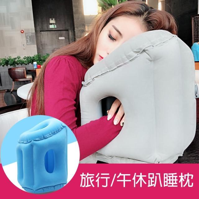 【艾玩客】外銷歐美新升級長途飛機充氣枕 護頸枕 旅行枕 趴睡枕 抱枕 午休枕(旅行辦公必備)