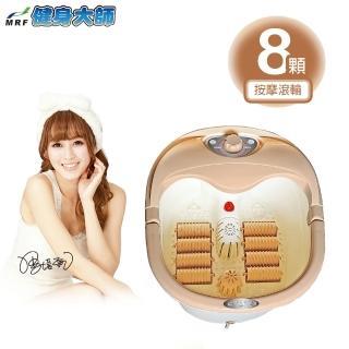 【健身大師】12功能陶瓷加溫型泡腳機/