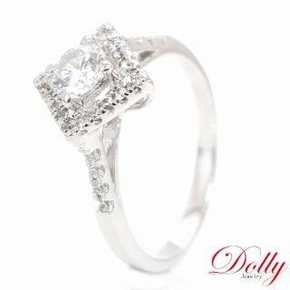 【DOLLY】珍愛 晶鑽銀飾戒指