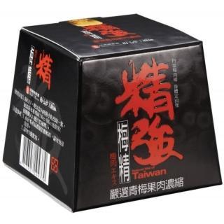 【信義鄉農會】梅精+梅精膠囊+梅精有粒(共3盒)
