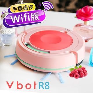【Vbot】R8果漾機Wifi手機版 遠端遙控 自動返航智慧型掃吸擦地機器人(蔓越莓奶霜)