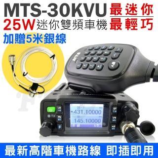 【MTS】MTS-30KVU 雙頻 迷你車機 體積輕巧 日本品質(加贈5米銀線 MTS30KVU)