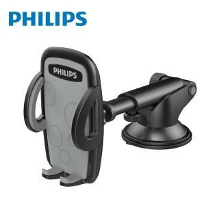 【Philips 飛利浦】多用途車用兩用手機支架(DLK35002)