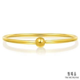 【點睛品】時尚素雅黃金手環/手鐲_計價黃金