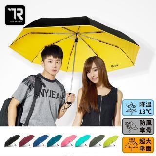【TDN】極度抗UV降溫13度自動開收傘-超大自動傘(黑膠防風晴雨傘B6696UV)