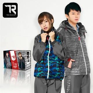 【TDN】飛酷Aircoat超輕速乾機能套裝_防水風衣外套(透氣雙層透氣雨衣機車風雨衣_上衣含褲子附收納袋)