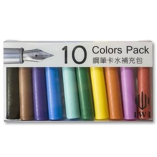 【IWI】Handscript鋼筆專用卡水10色補充包(鋼筆卡水)