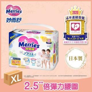 【妙而舒】妙兒褲/褲型尿布 XL(24片/包)