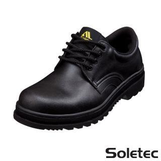 【Soletec超鐵安全鞋】C1065 真皮工作鞋 鋼頭鞋(鞋帶款 台灣製造)