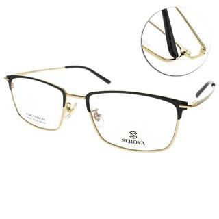 【SEROVA 光學眼鏡】經典眉框純鈦款眼鏡(黑-金#SP250 C07)
