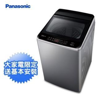 【Panasonic 國際牌】13公斤變頻洗脫直立式洗衣機—炫銀灰(NA-V130GT-L)