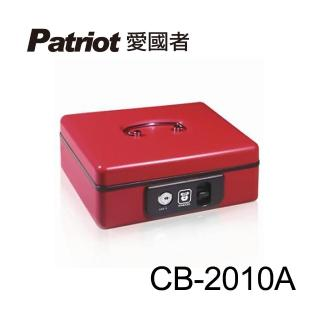 【愛國者】警報式現金箱 CB-2010A(發財紅)