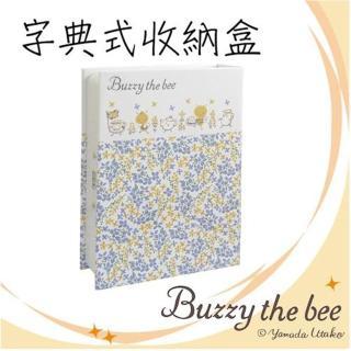 【愛國者】Buzzy the bee字典式收納盒(BBS27-tea party)