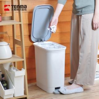 【 天馬】dustio分類腳踏抗菌垃圾桶-20L(深型)