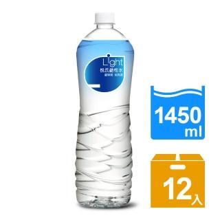 【悅氏】light鹼性水1450ml(12瓶/箱)