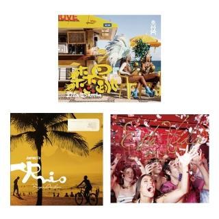 【金革唱片】狂歡嘉年華(3CD)