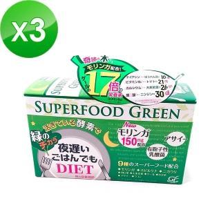 【日本新谷酵素】夜遲Night Diet熱控孅美酵素錠 大麥若葉x3盒(30包/盒)