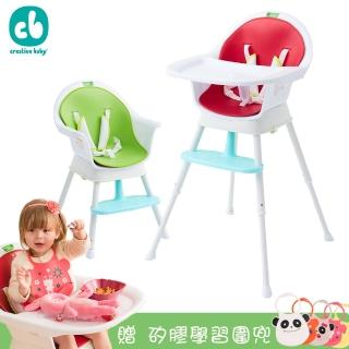 【美國 Creative Baby】三合一成長型可調高腳餐椅贈矽膠學習圍兜(全新小改款  安全大加分)