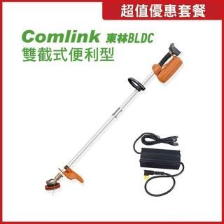 【東林】BLDC便利型割草機-雙截式CK-260-內建5AH電池3A標準充電器(電動割草機)