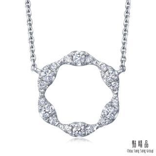【點睛品】18K金16分守護愛戀鑽石項鍊