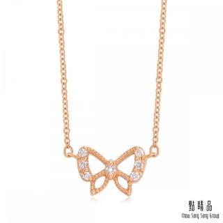 【點睛品】18K玫瑰金可愛蝴蝶結鑽石項鍊