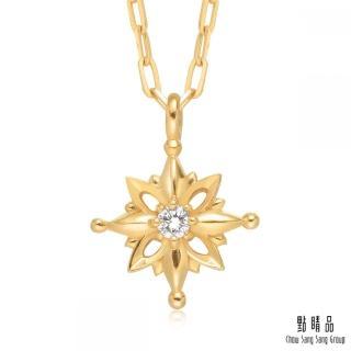 【點睛品】18K黃色金太陽光芒鑽石項鍊