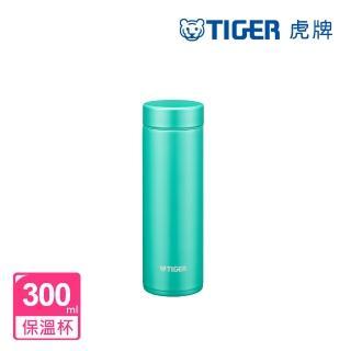 【TIGER 虎牌】夢重力超輕量不鏽鋼保溫杯保溫瓶300cc(MMP-J030快)