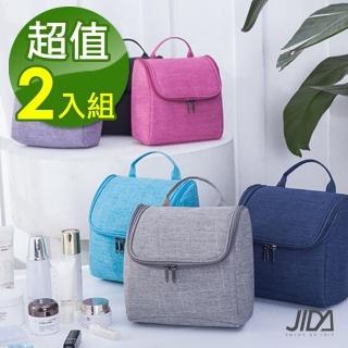 【JIDA】簡約質感可懸掛大容量化妝包/盥洗包(2入)