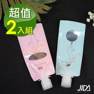 【JIDA】輕便型旅行分裝收納袋90ML(2入)