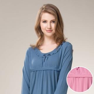 【La Felino 羅絲美】機能竹碳纖維長袖洋裝睡衣(桃粉色)