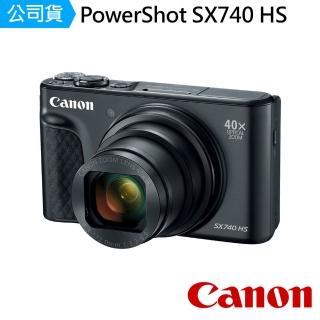 【Canon】PowerShot SX740 HS(公司貨)