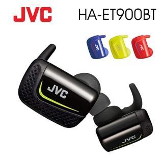 【JVC】HA-ET900BT 真無線運動型藍牙耳機 9小時續航力(藍牙耳機)