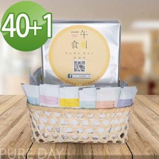 【一午一食】臻純粹滴雞精40入-環保包裝(加贈3包不挑款-65ml/入)