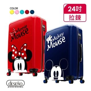 【Deseno】米奇奇幻之旅24吋鏡面拉鍊行李箱(新色多款任選)/