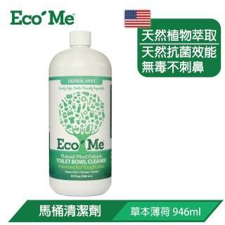 【美國 Eco-Me】環保馬桶清潔劑 946ml - 草本薄荷