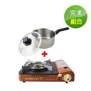 【卡旺】雙安全卡式爐+單把湯鍋20cm(K1-A001D+CI-2011A)