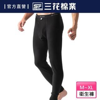 【SunFlower三花】三花衛生褲.保暖褲(100%全棉)