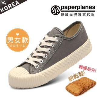 【Paperplanes】韓國空運/版型偏小。男女款帆布休閒餅乾鞋(7-507灰/現+預)