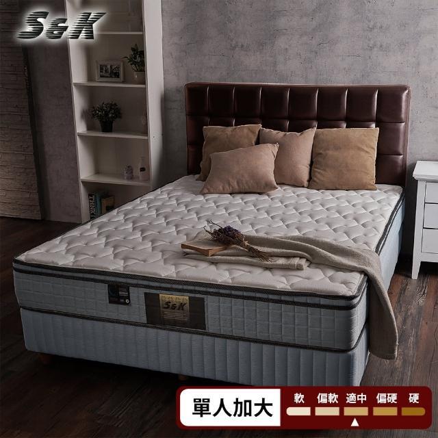 【S&K】3M防潑水乳膠記憶膠獨立筒床墊(單人加大3.5尺)/