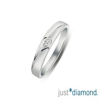 【Just Diamond】無盡的愛系列 18K金鑽石戒指 唯一摯愛 對戒(女戒)