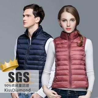 【KISSDIAMOND】SGS認證超輕防風保暖天然90+羽絨背心(抗寒/戶外/保暖/防潑水/男女款13色 S-3XL可選)