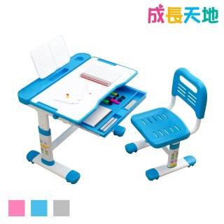 【童博士】兒童書桌椅套裝 可升降兒童書桌椅(桌+椅+閱讀書架 不包含檯燈)