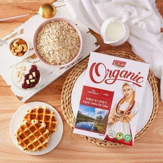 【紅布朗】有機冰河大燕麥片(500gX1盒)