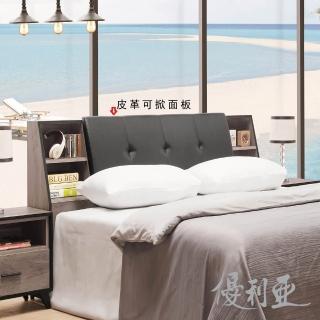 【優利亞】古橡木工業風 雙人五尺床頭箱(工業風)