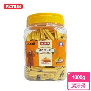 【沛比兒】超效潔牙骨 起司風味(1000g)