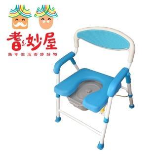 【耆妙屋】多功能洗澡便器椅