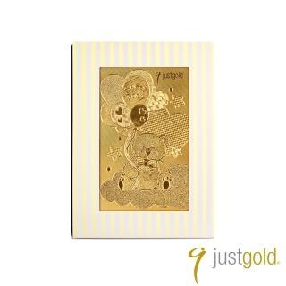 【Just Gold 鎮金店】金箔藝術系列 童趣小熊金箔相簿