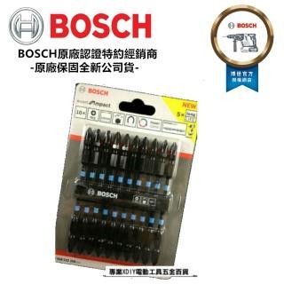 【BOSCH 博世】德國 BOSCH 博世 110mm 高扭力起子頭 洩力起子頭 起子機 電鑽 專用